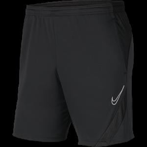 Тренировочные шорты Nike KNIT SHORT ACADEMY PRO